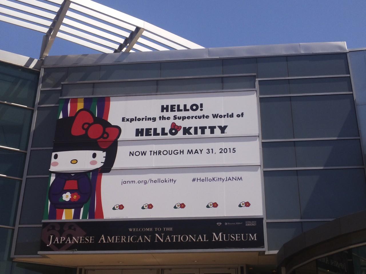 全米日系人博物館!