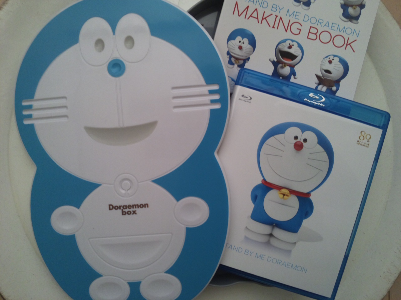 STAND BY ME DORAEMON !
