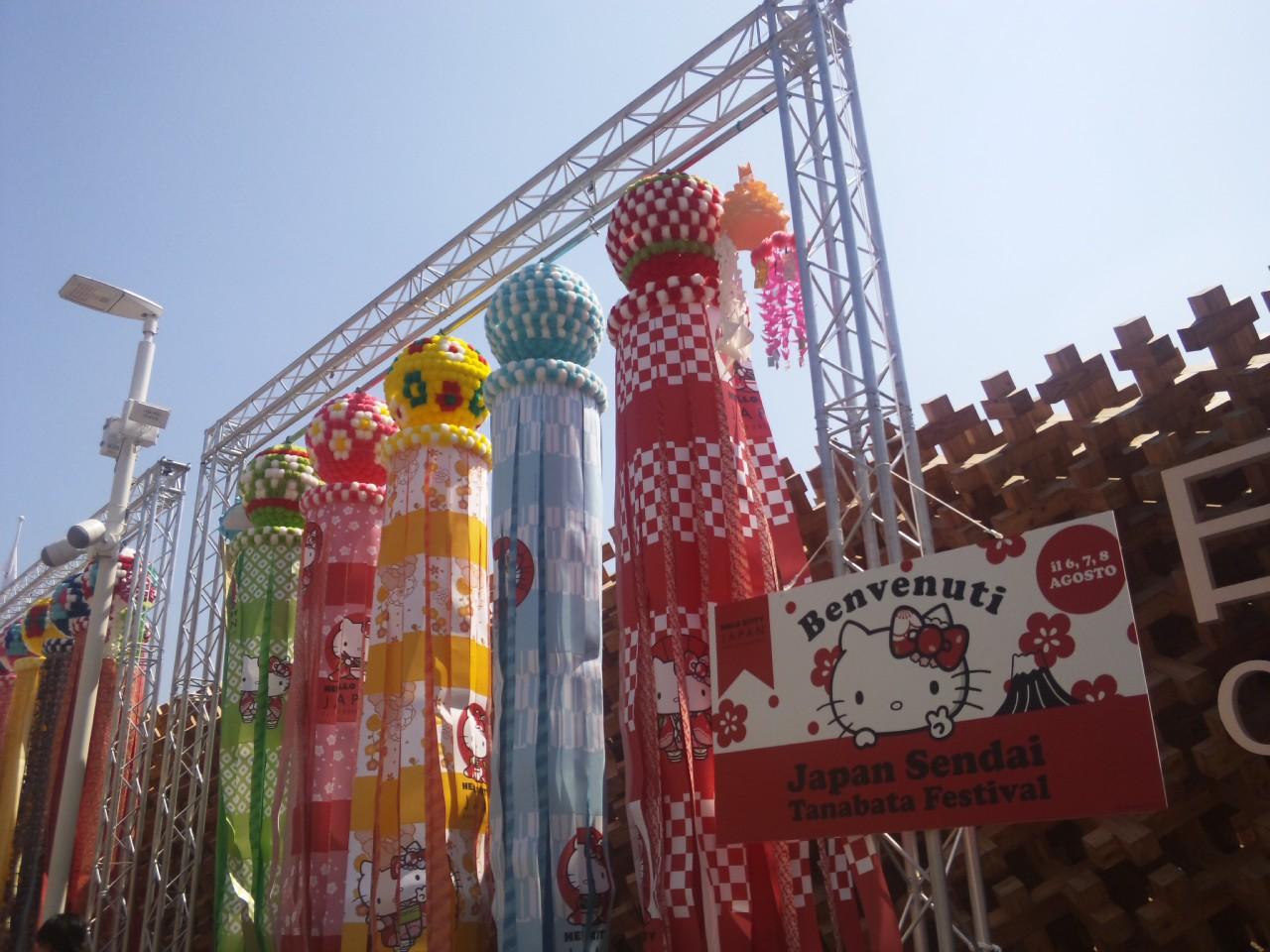 EXPO日本館!