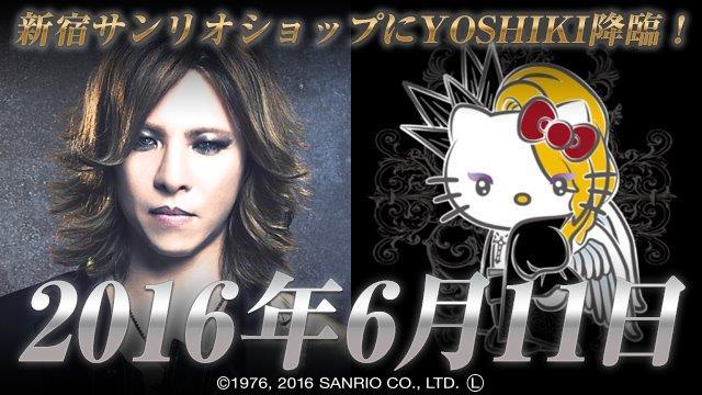 YOSHIKIさん!