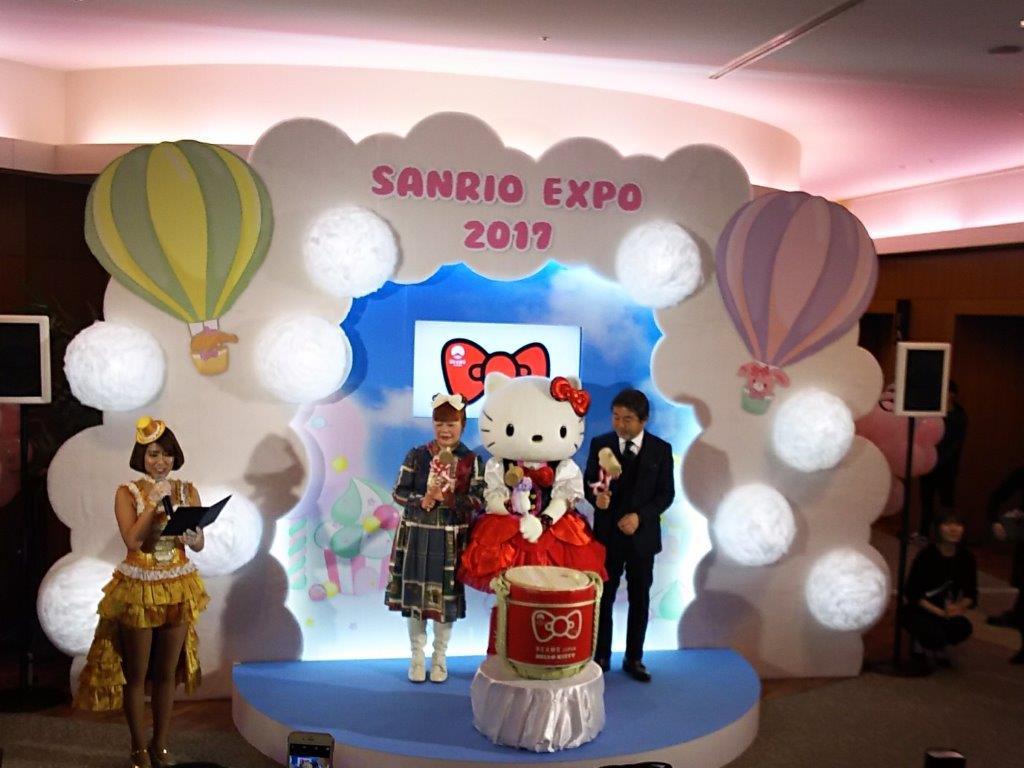 SANRIO EXPO 2017!