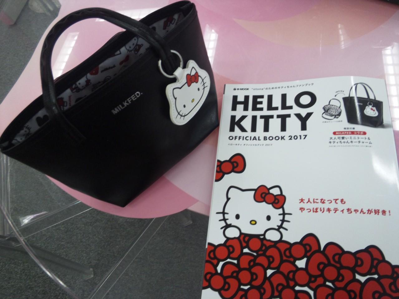 HELLO KITTYオフィシャルブック!