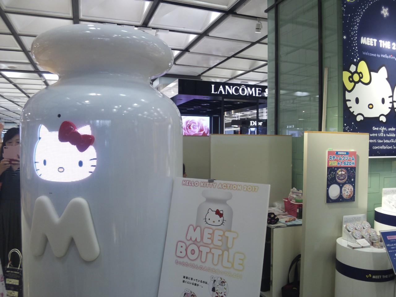 京王百貨店ありがとう!