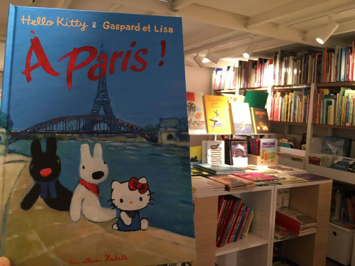 パリの書店!