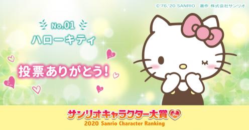 Ogp_jp_01_20200512122601